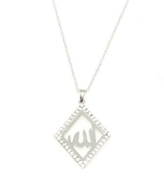 925 Ayar Gümüş Allah yazılı taşlı kolye