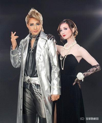 "Chie & Nene ""Celebrity"" - Takarazuka Hoshigumi"