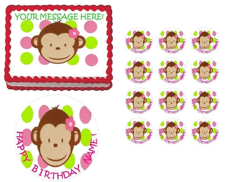 MOD Monkey First Birthday Baby Shower Edible Cake Topper Image - All Sizes! #ProfessionalBakeryQuality