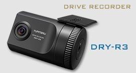 もしもの事故もしっかり録画。  運転で見れなかった美しい景色も後から  見える  ユピテル ドライブレコーダー ドラカメ DRY-R3【smtb-f】【楽天市場】