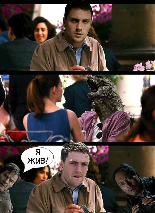 #HISHE #Godzilla (2014) How it should have ended