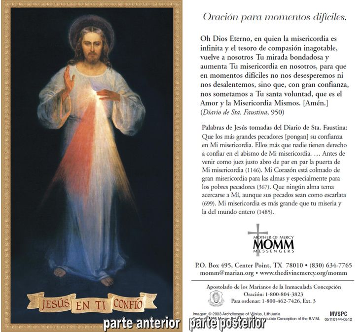 oracion del señor dela misericordia - Google Search