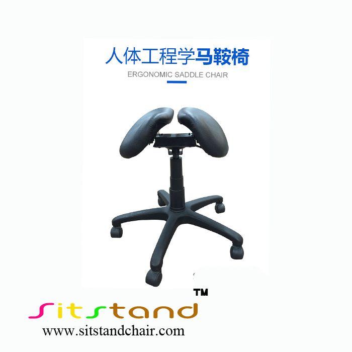45 best ergonomic sit stand work chair images on pinterest work
