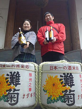 姫路の酒蔵で仏産ワインと新酒楽しむ「ナイト」イベント(写真ニュース)