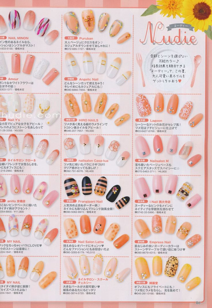 Japanese Nail Art Design Book ~ the best inspiration for design and ...