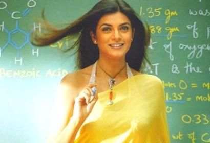 16 Types Of Teachers You Find At Every Indian School.