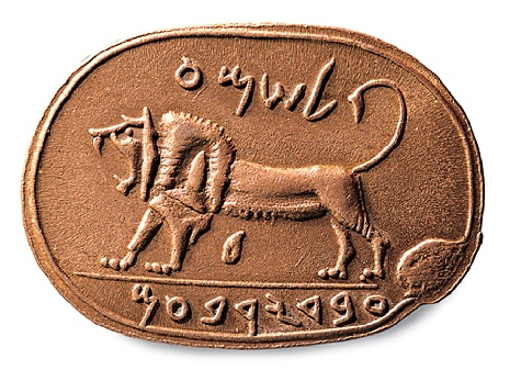 """This seal is a bronze cast replica of one found at Megiddo in c. 1904. It is now located in the Israel Museum and the Hebrew lettering reads, """"belonging to Shema, servant of Jereboam."""" Scholars believe that the original seal was from King Jereboam II* who is referred to in such passages as 2 Kings 13:13. The original was made in the 8th century BC of jasper and measured about 1 x 1.5 inches."""