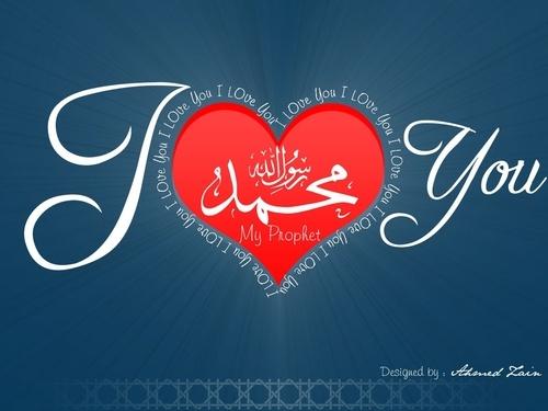 """I love Prophet Muhammed (S.A.W) Repin and Like Prophet Muhammad (PBUH) محمد رسول الله """"Muhammad"""" محمد Prophet Muhammad (PBUH )# محمد رسول الله# Muhammad# محمد#"""