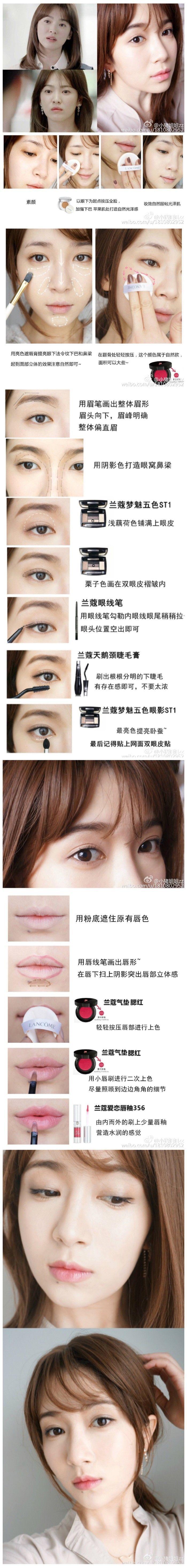 Natural make up #Koreanmakeuptutorials