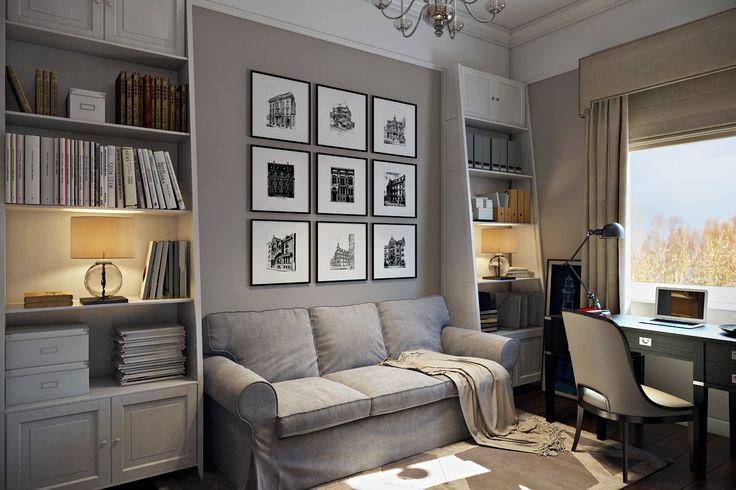 Interior design of the home cabinet. Дизайн интерьера домашнего кабинета.