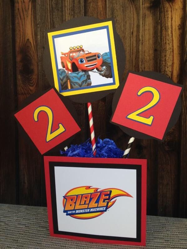 Blaze And The Monster Machines Party Decorations Blaze