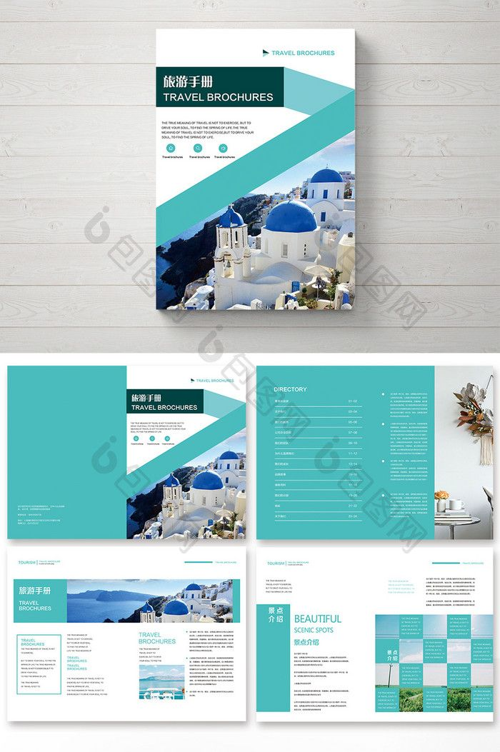 graphic about Printable Travel Brochures referred to as Lower contemporary aesthetic drive Brochure style and design #pikbest