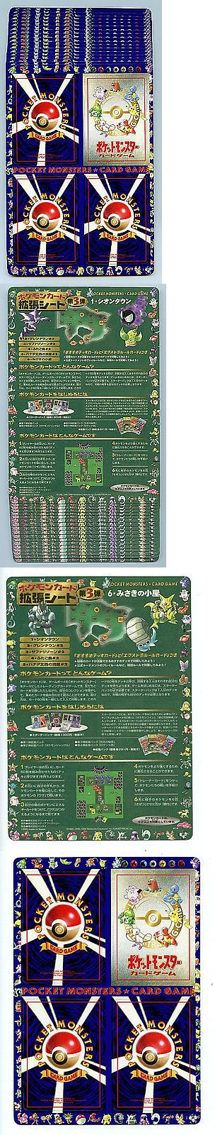 Pok mon Mixed Card Lots 104049: Japanese Pokemon Series #3 Vending Machine Card Sheets 1-18 Set Green 1998 H8 -> BUY IT NOW ONLY: $159.99 on eBay!