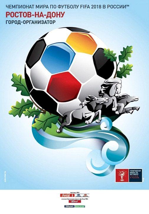 Rostov del Don. Póster Copa Mundial de Fútbol FIFA Rusia 2018. Diseño Carteles.