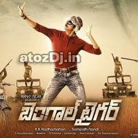 bengal tiger movie songs,bengal tiger 2015 song,bengal tiger all song,bengal tiger song listen online,bengal tiger mp3 song download,ravi teja's bengal tiger all songs,telugu movie ravi teja's bengal tiger songs,ravi teja's bengal tiger telugu songs,the ravi teja's bengal tiger songs,the ravi teja's bengal tiger songs download,bengal tiger mp3 songs,bengal tiger 2015 songs,bengal tigers Bheems