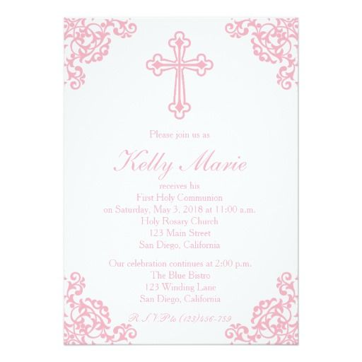 68 Best First Communion Invitations Images On Pinterest Fused