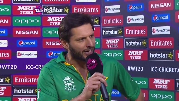 Afridi gives thanks T20 match 2016