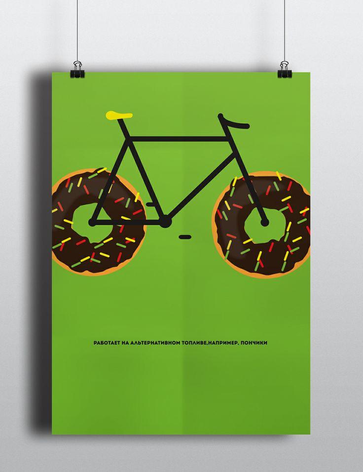 bike agitation poster