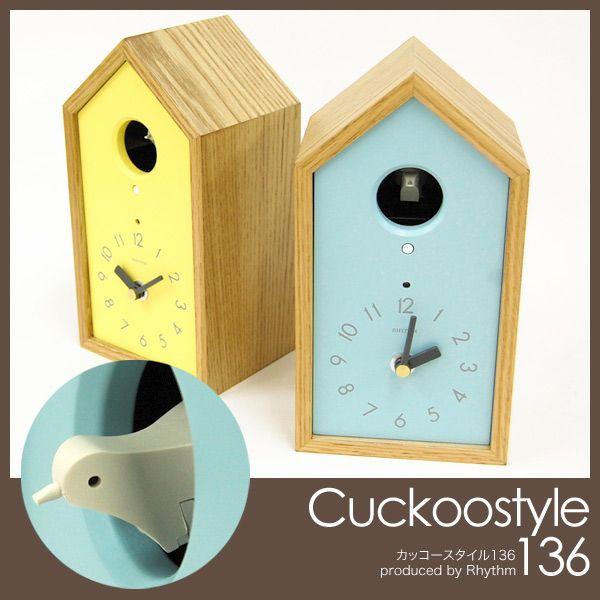 RHYTHM 136は北欧風のデザインフレームのカッコー時計です♪木目が美しいフレームと正面はイエローとブルー一色の柔らかいパステルカラー。鳩時計 掛け時計 rhythm136(リズム136|RHYTHM)鳩時計 壁掛け リズム時計 掛け置き兼用  鳩の家 クロック 鳩時計【送料無料】
