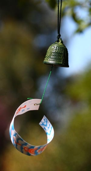 Furin Temple Bell - Medium