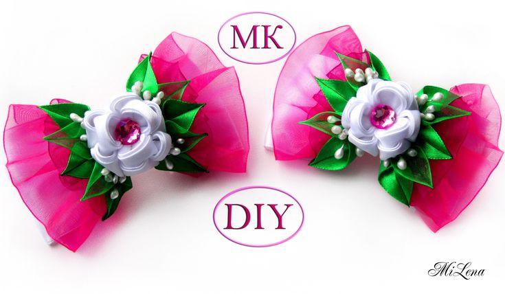 Бантики с цветком канзаши, МК / DIY Ribbon Bows with Kanzashi Flowers / ...