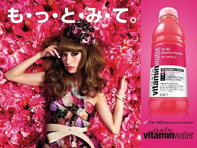 Poster & Pack Design GLACÉAU Vitamin Water × Mika Ninagawa