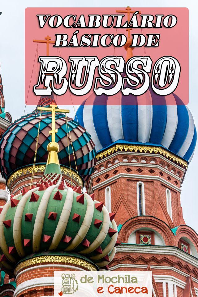 Neste post você irá aprender frases importantes pra ajudar em uma viagem para a Rússia! No vocabulário básico de russo estão frases fáceis e indispensáveis no dia a dia do turista que visita a Rússia! A Copa do mundo de 2018 está chegando então que tal aprender um pouco de russo?