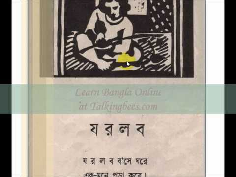 Bengali Podcasts
