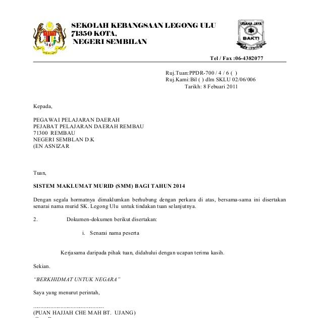 Surat Rasmi Berhenti Sekolah Rendah Selangor R