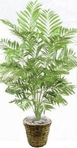 4ft PHOENIX PALM ARTIFICIAL TREE SILK PLANT BUSH IN BASKET HOME DECOR FLOWER IVY
