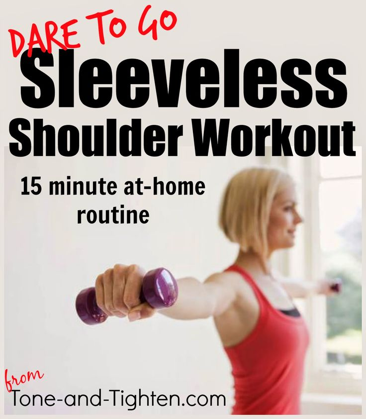 Tone & Tighten: Sleeveless Shoulder Workout - 15 Minute At Home Arm Workout