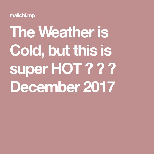 The Weather is Cold, but this is super HOT🔥🔥🔥 December 2017