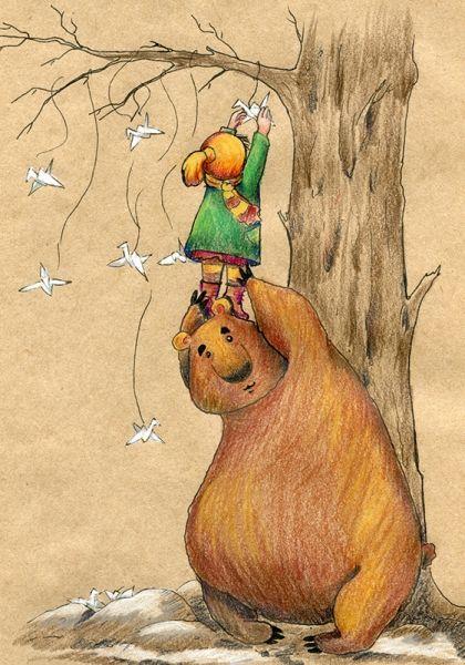 Почтовая открытка Бумажные журавлики