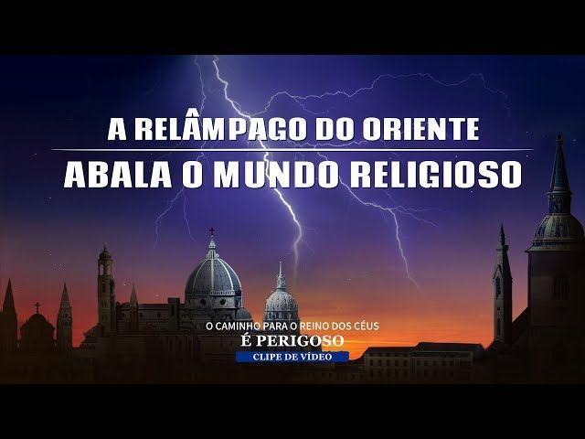 Filme Evangelico O Caminho Para O Reino Dos Ceus E Perigoso