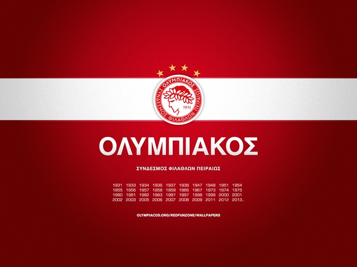Because 1 picture = 1000 words, here in one photo all the National Greek Championships of Olympiakos FC by year!