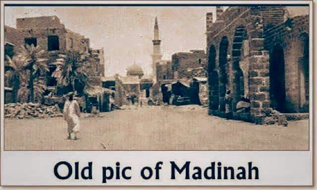 A very old picture of Madina ..