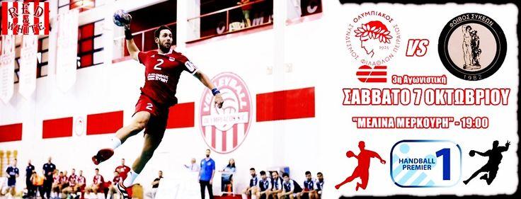 Πάμε δυνατά για τη δεύτερη νίκη μας! #Red_White#Olympiacos #Fivos_Sikeon #handball
