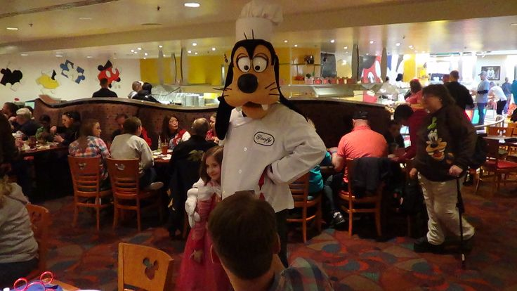 89 Best Images About Disney Resort Restaurants On