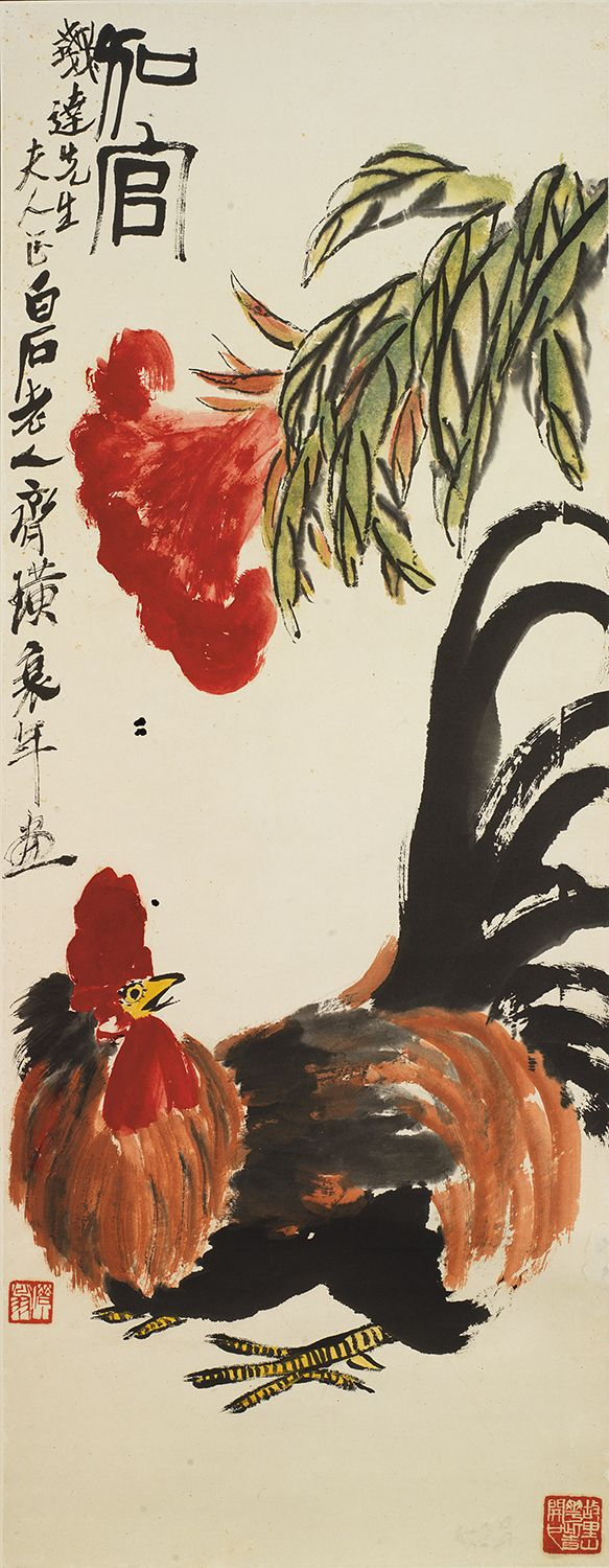 A SCROLL, COCKEREL AND CELOSIA CRISTATA, BY QI BAISHI, INK AND COLOURS ON PAPER, CHINA, CA. 1955. DIM. 97,5 x 38cm(38 3/8 X 15 15/16 IN.)  Sold for 814 440 € (december 9th 2014)