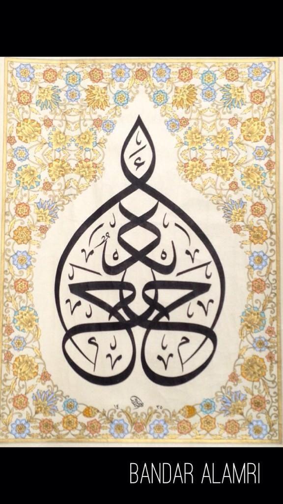 أحد #الخط_العربي