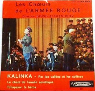 Les Choeurs de l'Armée Rouge (Kalinka, Par les vallées et les collines, Le chant de l'armée soviétique, Tchapaiev le héros) Hors commerce (années 60)