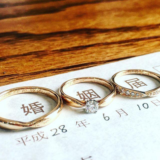 やりたいと思ってたやつ( ̄▽ ̄)❤️ 入籍した後やけども。笑  #結婚指輪#婚約指輪#マリッジリング#エンゲージリング#Tiffany#ティファニーハーモニー#Tiffanyharmony#婚姻届
