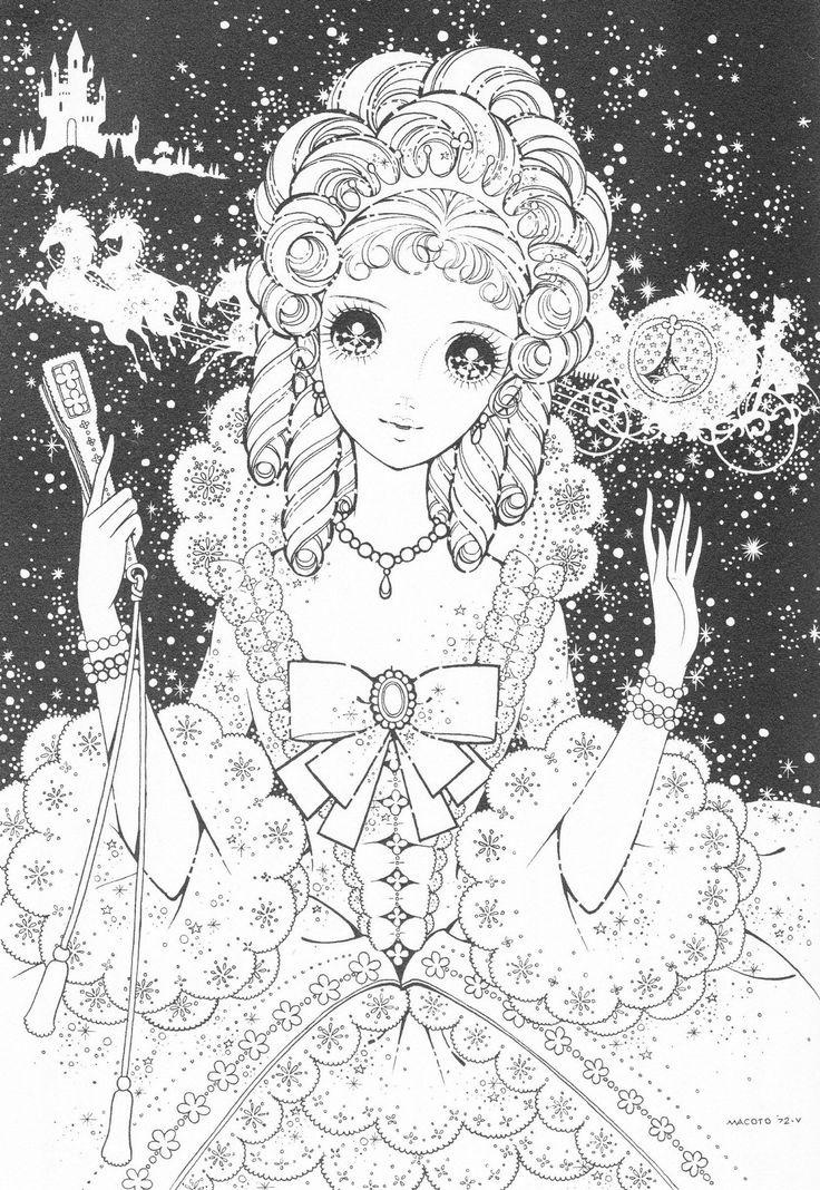 A Warning To Other Presumptuous Flower Girls Art Makoto