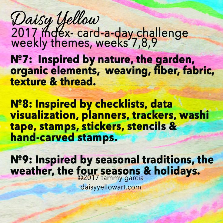 ICAD 2017 Week 7 Prompts & Themes