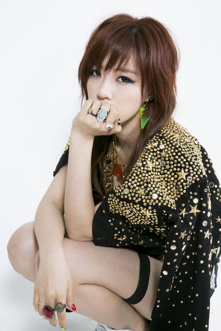T-ara Eunjung Yoon Baek Hee If In Korean Drama Deam High Angry To Goo hye Mi