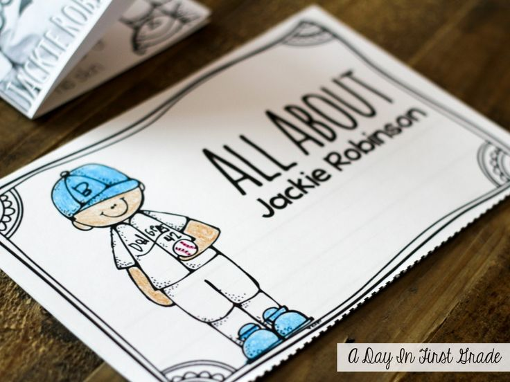 love, love, love this freebie: 3 differentiated leveled readers on Jackie Robinson with comprehension pages, extensions, and more! Perfect for first graders.