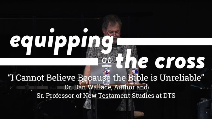 I Cannot Believe Because the Bible is Unreliable | Daniel Wallace, PhD