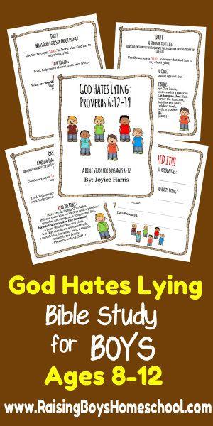 God Hates Lying Bible study for boys ages 8-12. A great study for christian homeschool families.  Christian encouragement from KidsintheWord.net