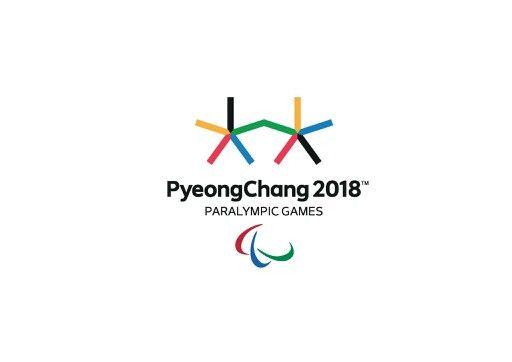 2018평창동계장애인올림픽대회 엠블럼