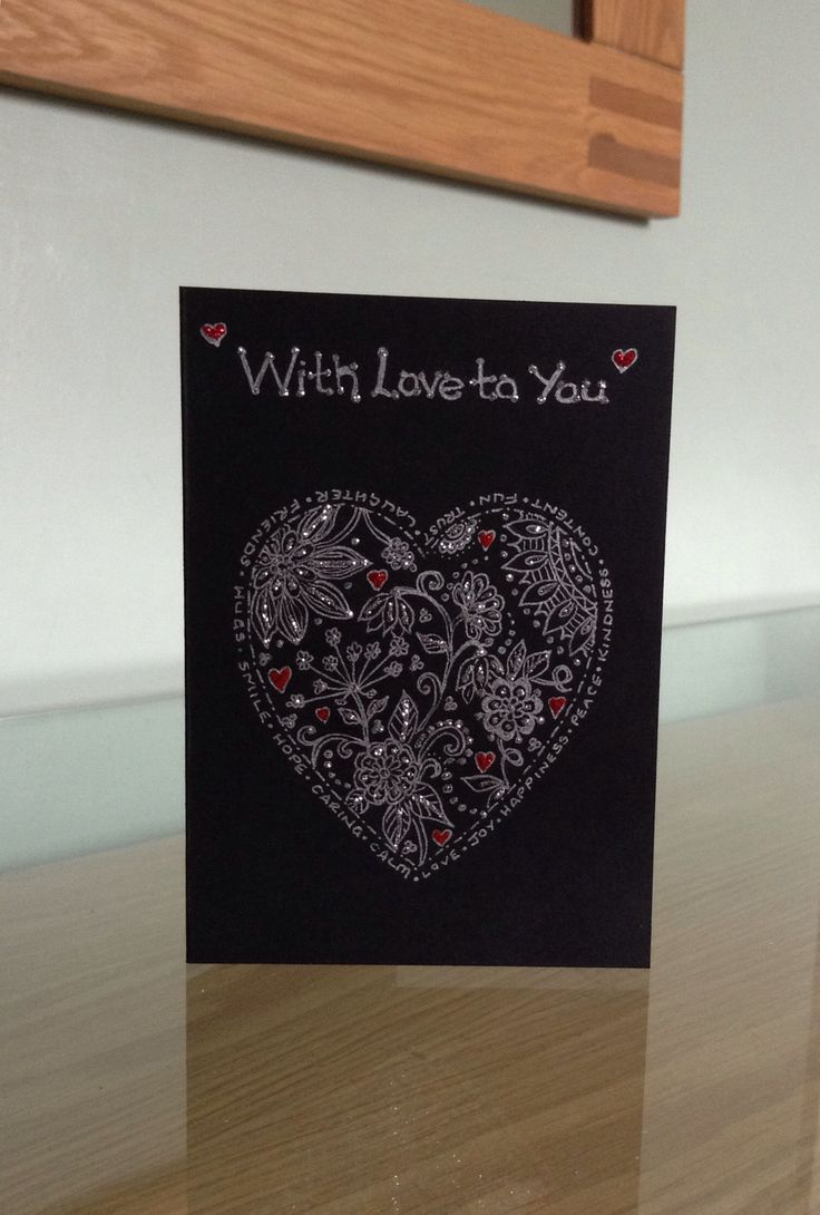 With love to you card